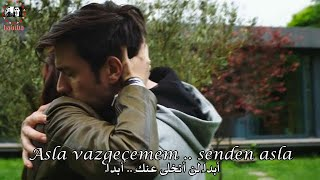 ياغيز و هازان - Hazan \u0026 Yağız -İmera Bitmeyen Sevda - الحب الأبدي
