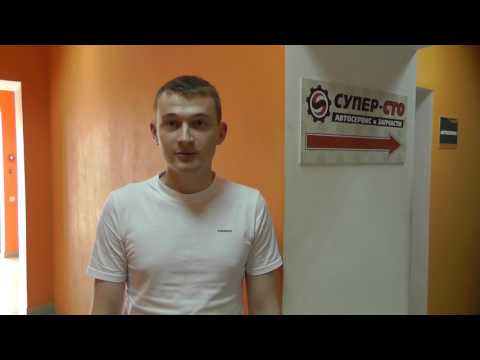Отзыв Автосервис Супер-СТО – Шевроле Лачетти