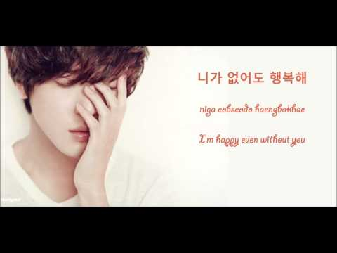 Jung Yong Hwa (CNBLUE) - Without You (니가 없어도) [Lyrics/Eng.Trans]