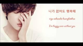 Download Jung Yong Hwa (CNBLUE) - Without You (니가 없어도) [Lyrics/Eng.Trans]
