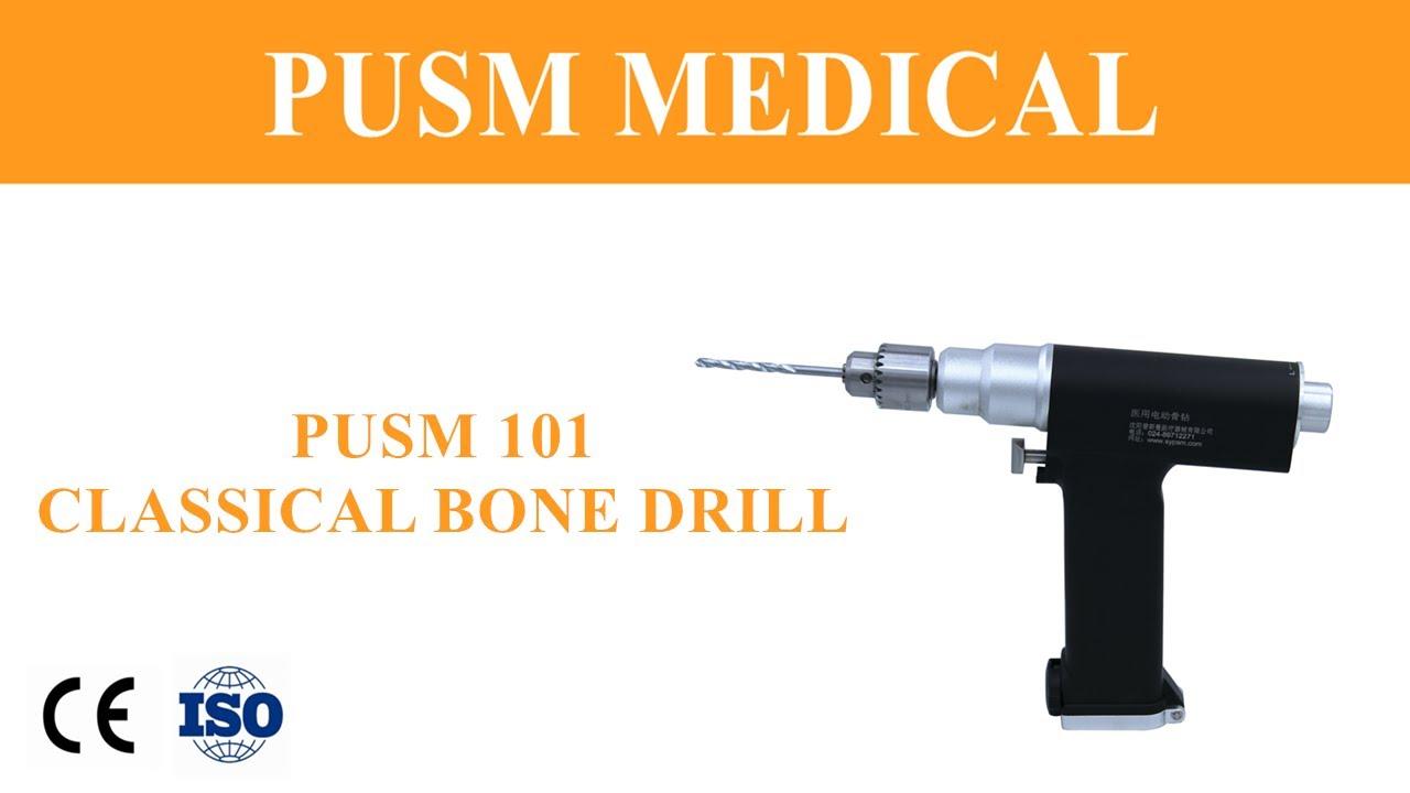 Medical Electric Orthopedic Surgical Classical Bone Drill (PUSM101) #Orthopedicsurgery