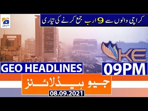 Geo Headlines 09 PM   𝐏𝐫𝐢𝐦𝐞 𝐓𝐢𝐦𝐞 𝐇𝐞𝐚𝐝𝐥𝐢𝐧𝐞𝐬   8th September 2021