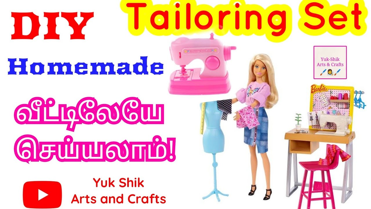 diy tailoring machine set/how to make tailoring set at home @Yuk Shik Arts and Crafts