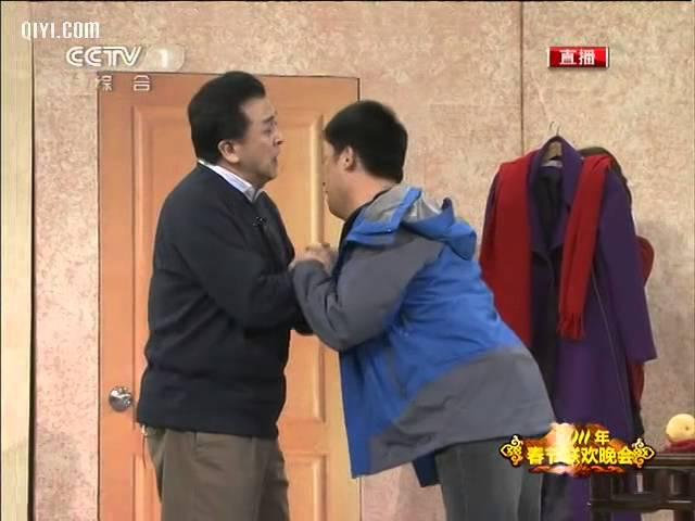 2011  CCTV春晚  小品《
