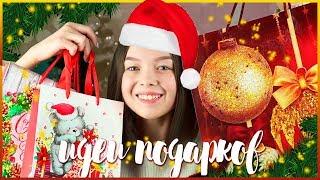 видео как сделать подарок другу на Новый год