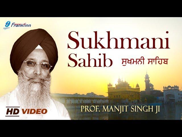 Sukhmani Hindi Songs Hd 1080p