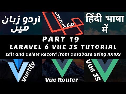 Part 19 Laravel Vuetify Tutorial Series in Urdu / Hindi: Authentication Fix | Update & Delete Record thumbnail