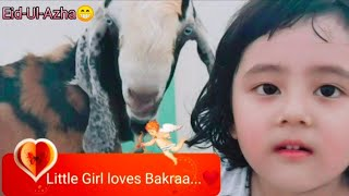 Little Girl Don't Want To Slaughter Her Bakra (Goat) On Eid-Ul-Azha