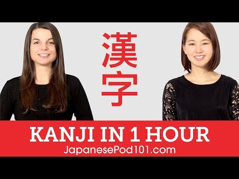Learn More Kanji in 1 Hour - How to Read and Write Japanese