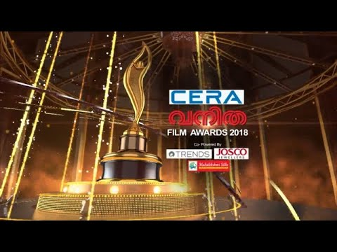 Vanitha Film Awards 2018 I Coming to you on april 7th and 8th  I Mazhavil Manorama