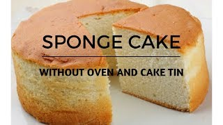 SPONGE CAKE WITHOUT OVEN AND CAKE TIN/SPONGE CAKE RECIPE IN PRESSURE COOKER/PLAIN AND SOFT CAKE
