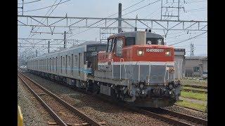 甲種輸送 DE10 1726号機+名古屋市営地下鉄N3000形(N3109H)+ヨ8000形 岡崎駅通過