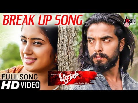 Trigger   Break Up Song   New HD Full Video Song 2017   Sung by: Vijay Prakash   Chandru Obaiah