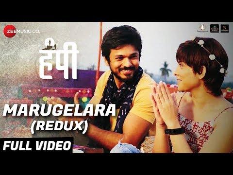 Marugelara (Redux) Full HD Mp4 Video Song -  Hampi Marathi Movie