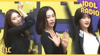 [IDOL RADIO] CLC의 ★☆메들리댄스☆