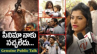 Vinaya Vidheya Rama Movie Genuine Public Talk || Vinaya Vidheya Rama Public Review || Ram Charan