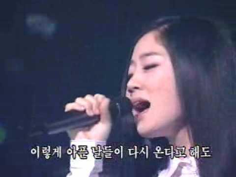 신예원 - 별 live