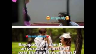 Bayapada vandam D tamil album song
