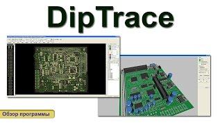 DipTrace