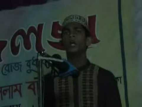 bangla islamic song  bairagi bazar madrahsha 1