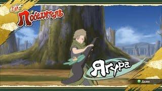NARUTO SHIPPUDEN Ultimate Ninja STORM Revolution. Yagura vs Tobi / やぐらVSトビ