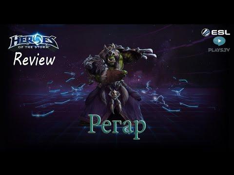 видео: heroes of the storm: Обзор-гайд (120 выпуск) - Регар