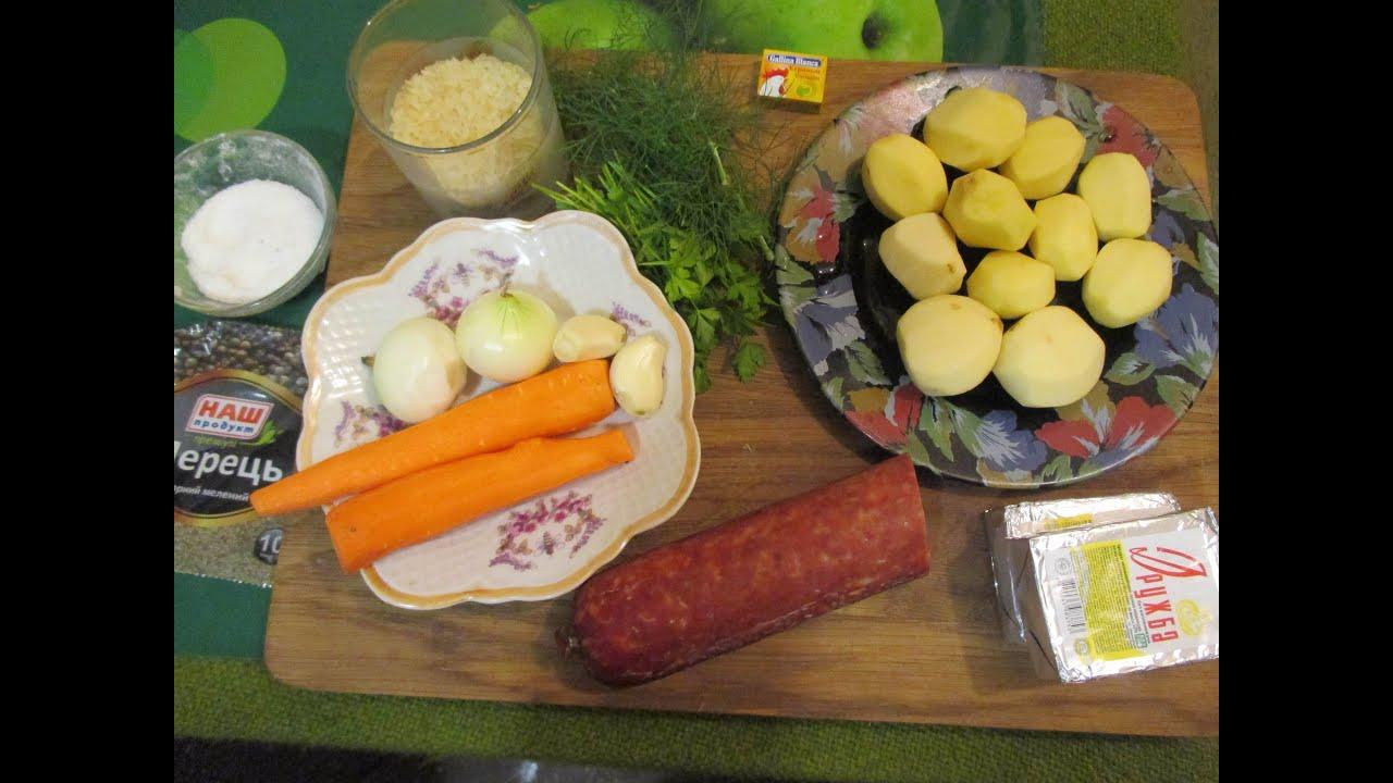 Рецепт приготовления супа из карпа