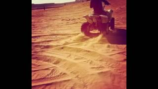 Red sand saudia arabia riyadh