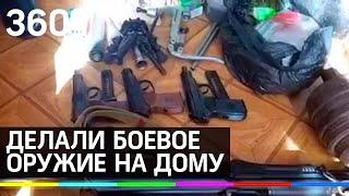ФСБ схлопнула подпольную оружейную мастерскую под Хабаровском