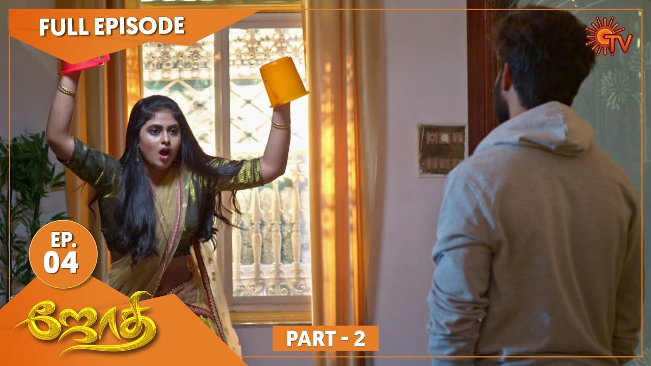 Download JOTHI - Ep 4 | Part - 2 | 6 June 2021 | Sun TV Serial | Tamil Serial