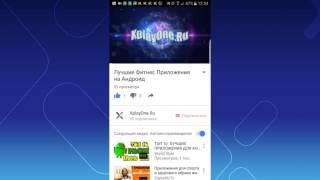 видео Скачать Kate Mobile для Windows бесплатно