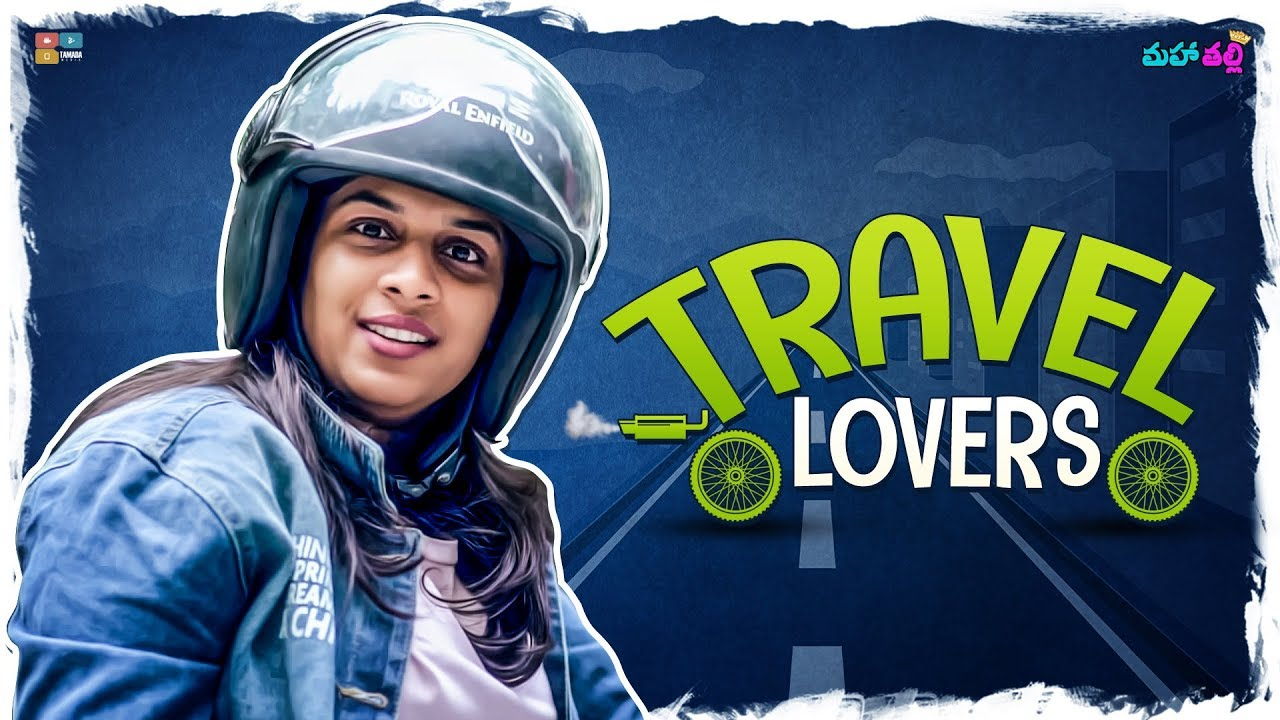 travel-lovers-mahathalli