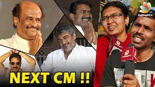 Who'll be eligible for politics from Cinema Industry | Ajith, Vijay, Kamal, Rajini