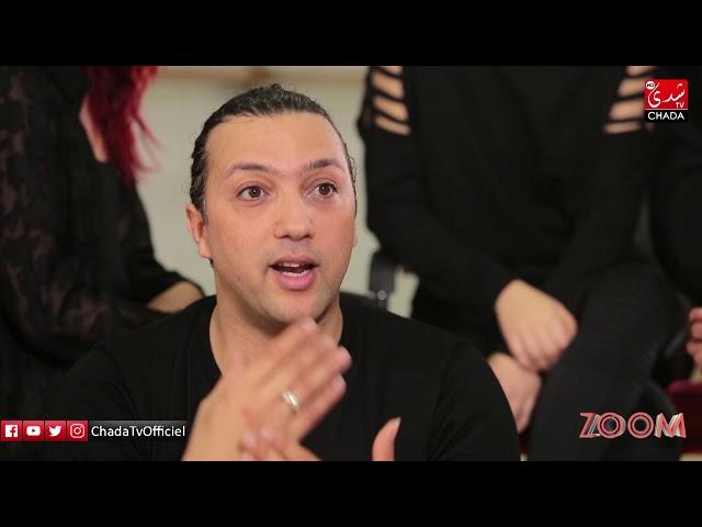 شنو يقدر الواحد يتعلم من الرقص؟ الجواب عن شرف الناجي في برنامج ZOOM على شدى TV