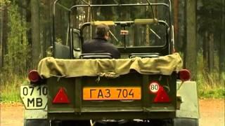 Тест-драйв ГАЗ 69 с прицепом