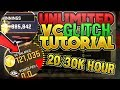 NBA 2K18 NEW UNLIMITED VC GLITCH FASTEST! *AFTER PATCH 3* BEST VC METHOD WORKING ON XBOX, PS4 & PC!