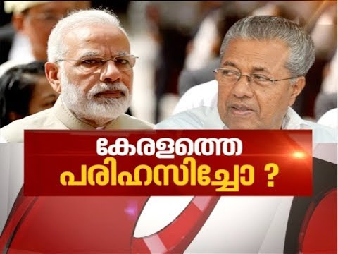 """Disappointing Meeting"": Delegation From Kerala After Meeting PM Modi 