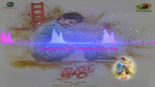 Unnatundi Gundey 8D Song |Ninnu Kori Songs |3D/8D Sound Visualizer HD Songs |Nani , Nivetha Thomas.