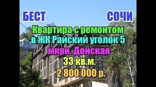 видео ЖК «Новокосино» в Реутове – официальный сайт, отзывы, цены на квартиры от застройщика, фото