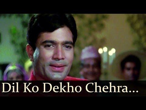 Sachaa Jhutha - Dil Ko Dekho Chehra Na Dekho - Kishore Kumar