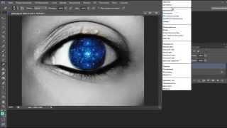 Текстура космоса  Фотошоп Видео уроки-20