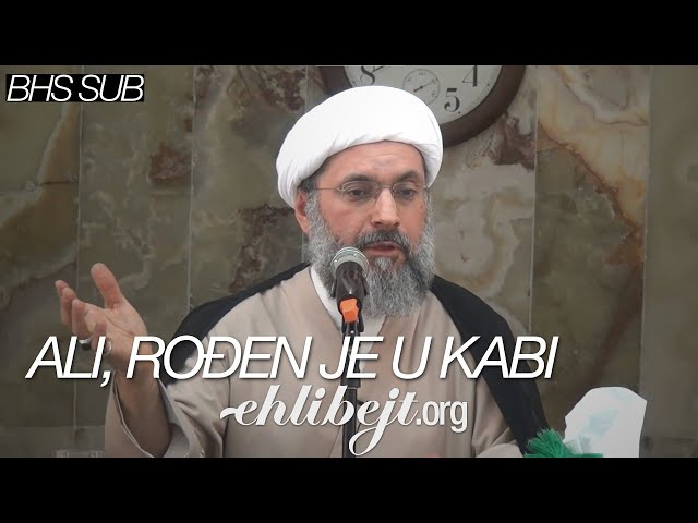 Ali, rođen je u Kabi - šejh Abdullah Dashti