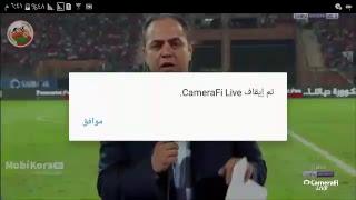 بث مباشر مبارة مصر و سوازيلاند اشترك في القناة لاستمرار البث