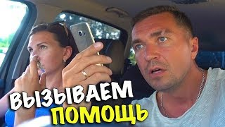 Adac ВАМ ПОМОЖЕТ ✔ Скидка 200 евро 25.08.2019