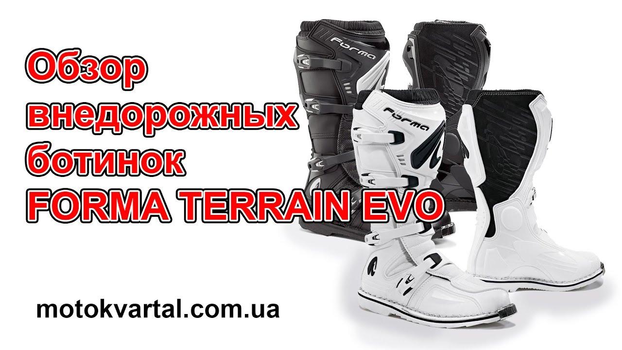 Forma zama металлическая накладка на носок. Forma влагонепроницаемый внутренний носок 39. Forma защитная накладка для обуви l/xl.