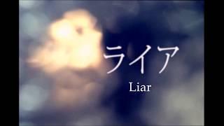 Sasanomaly - Liar