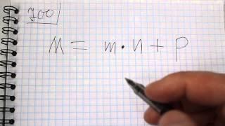 Задача №700. Математика 5 класс Виленкин.