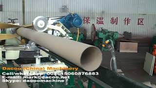 Automatic Big Paper Tube Making Machines ( TZ-ZJ- 250BA )