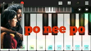PO NEE PO-HEART TOUCHING TONE KEYBOARD-NOTES IN THE DESCRIPTION