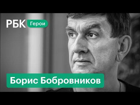 Борис Бобровников, КРОК
